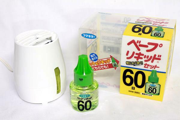 Các sản phẩm máy đuổi muỗi tốt nhất trên thị trường hiện nay